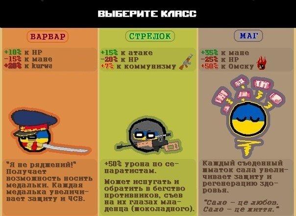 Национальных ролевых игр комикс - Изображение 4