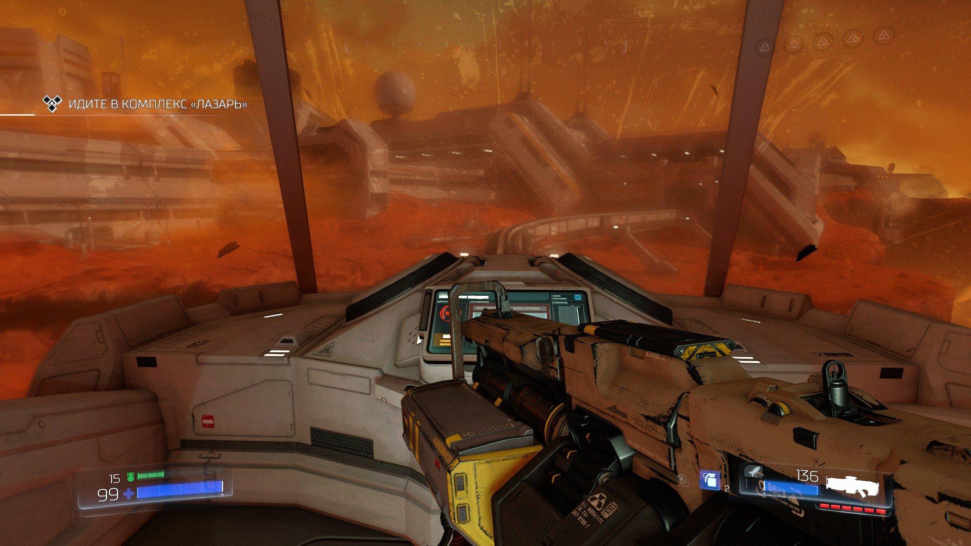Вопль-прохождение Doom ... Позитивный и развеселый - Изображение 9