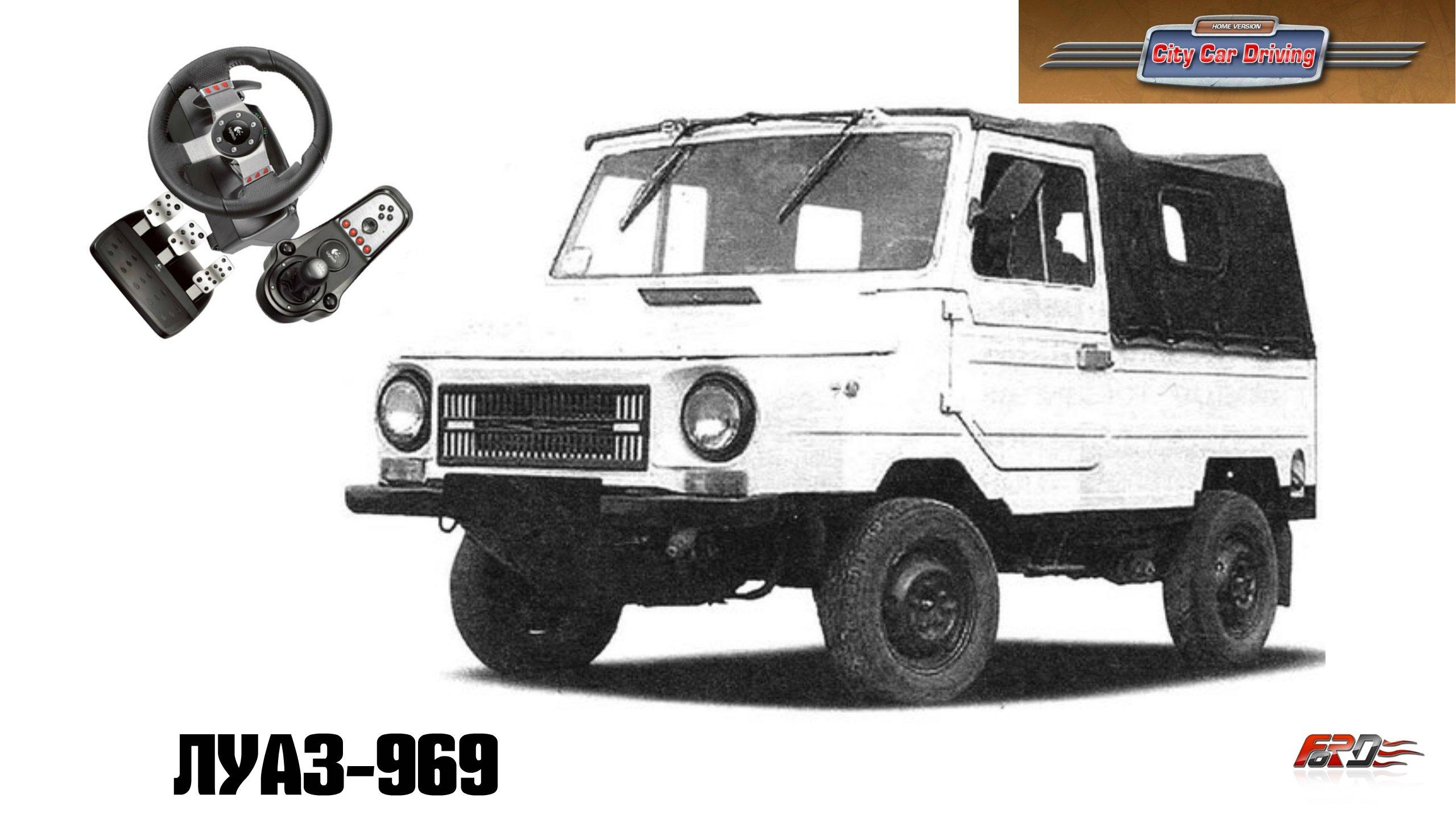 ЛУАЗ 969М ВОЛЫНЬ - тест-драйв, обзор первого советского внедорожника, он не едет в City Car Driving - Изображение 1