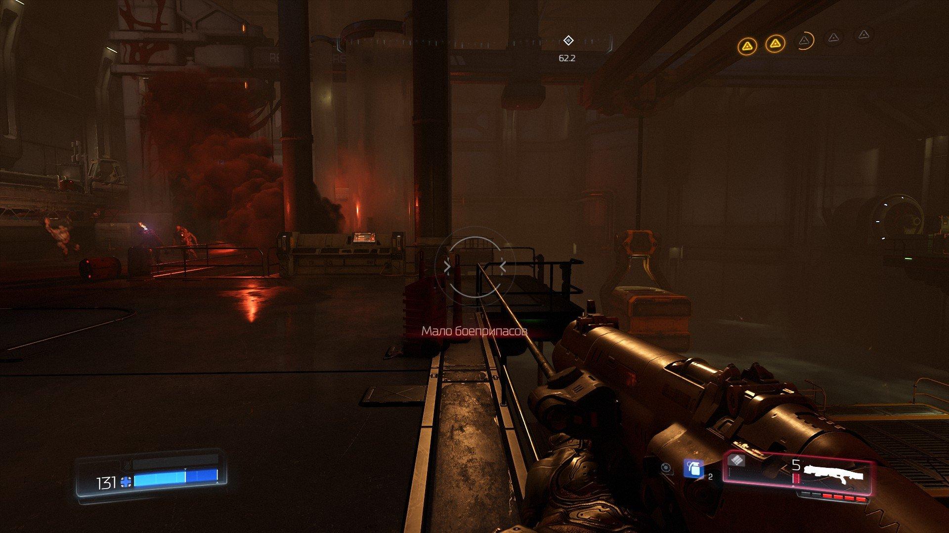 Вопль-прохождение Doom ... Позитивный и развеселый - Изображение 4
