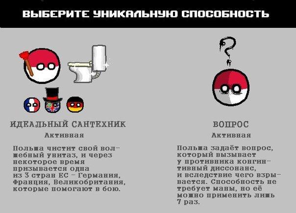 Национальных ролевых игр комикс - Изображение 9