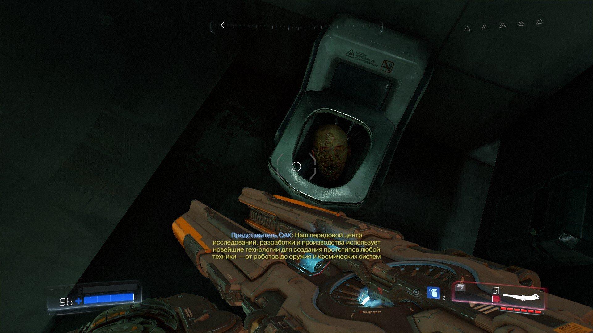 Вопль-прохождение Doom ... Позитивный и развеселый - Изображение 10