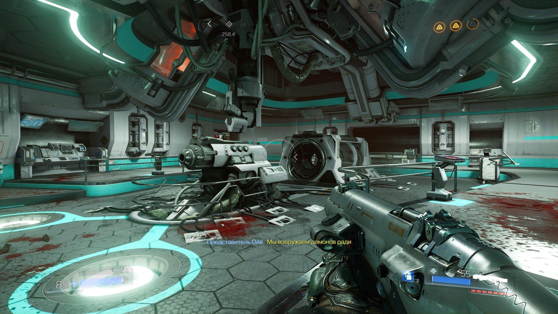 Вопль-прохождение Doom ... Позитивный и развеселый - Изображение 16