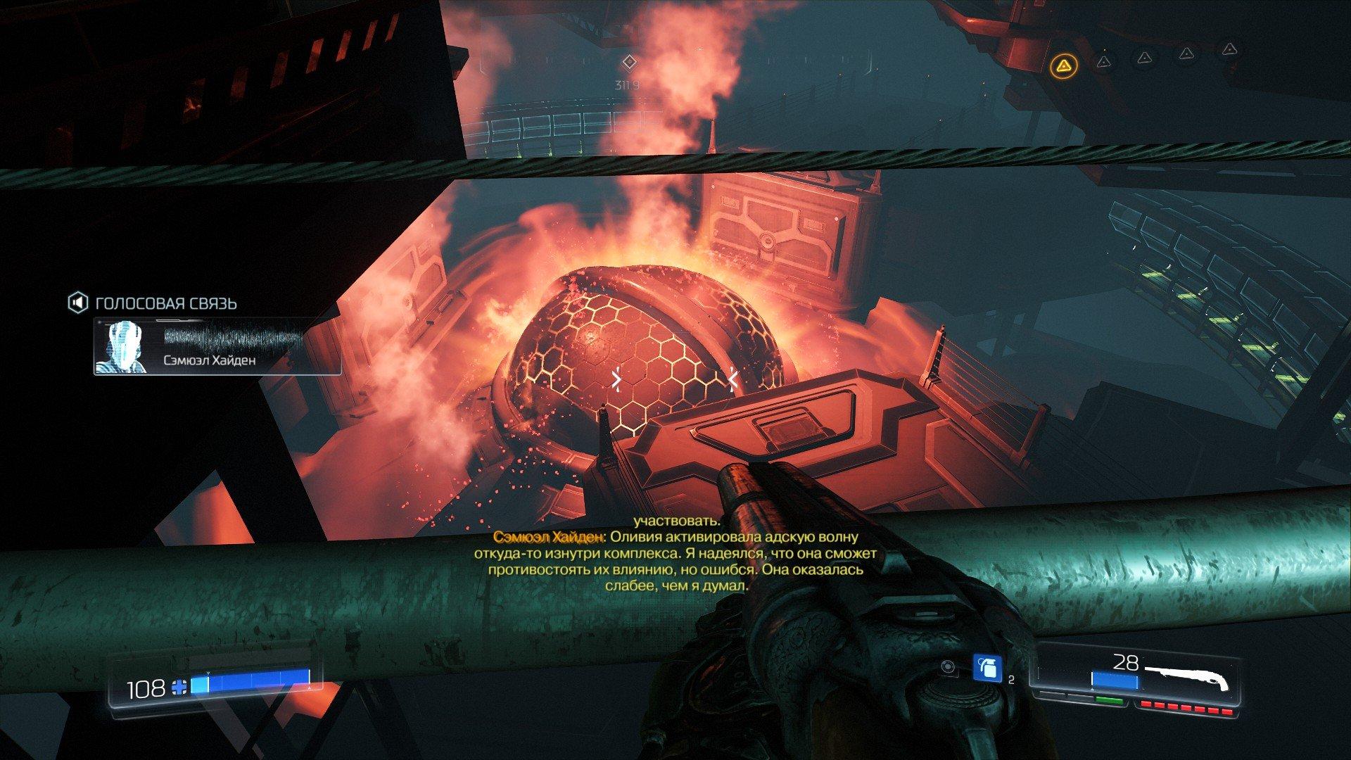 Вопль-прохождение Doom ... Позитивный и развеселый - Изображение 26