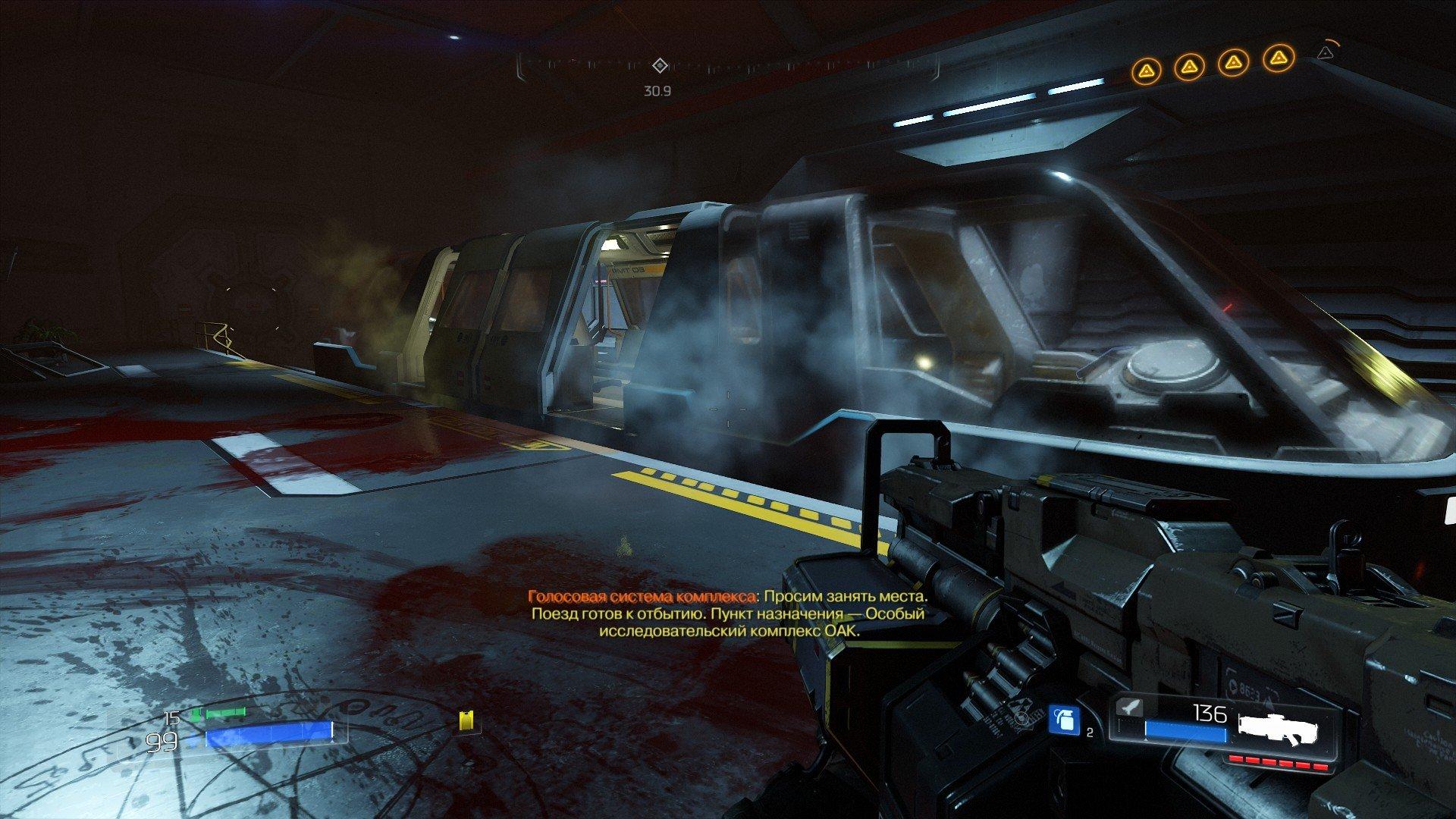 Вопль-прохождение Doom ... Позитивный и развеселый - Изображение 8