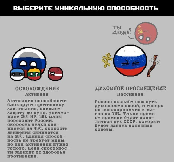 Национальных ролевых игр комикс - Изображение 6