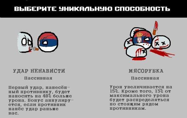 Национальных ролевых игр комикс - Изображение 7