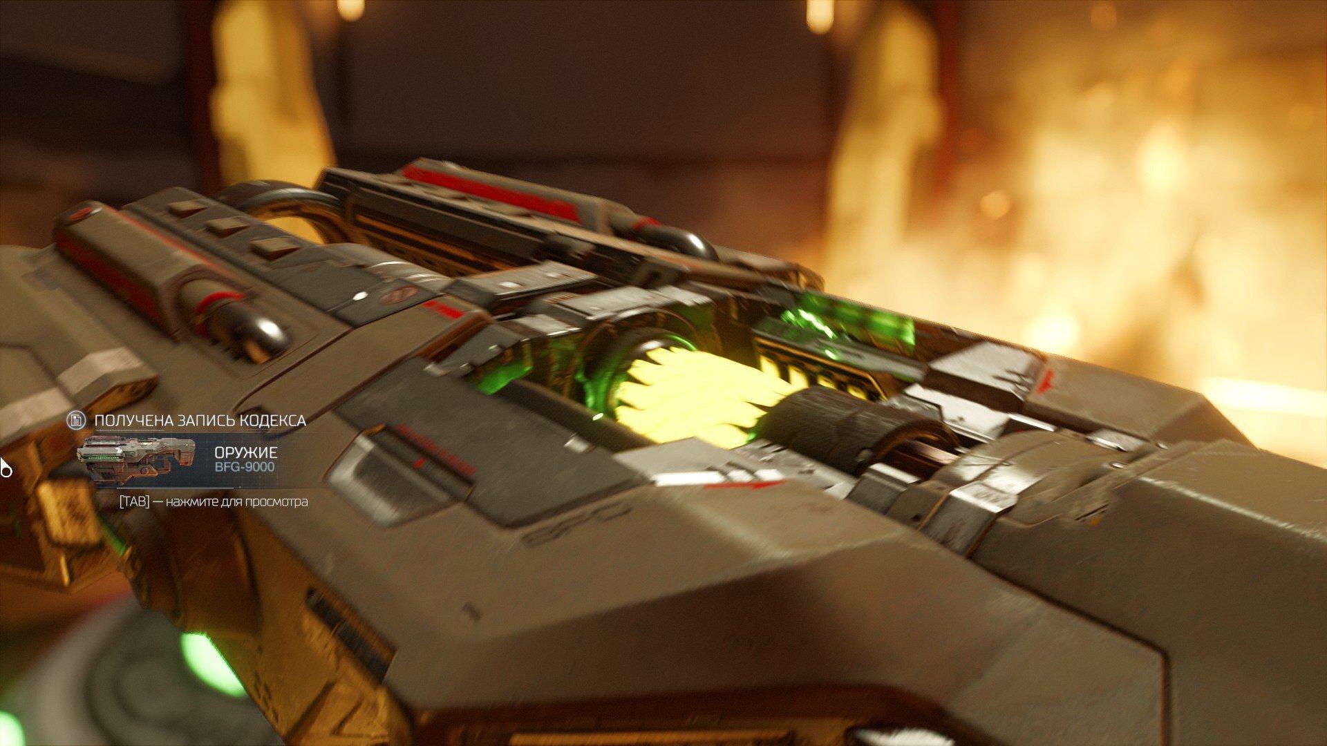 Вопль-прохождение Doom ... Позитивный и развеселый - Изображение 21