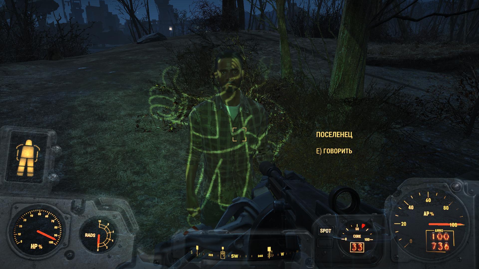 Fallout 4. Правильная рецензия - Изображение 10