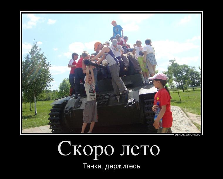 Просто самая лучшая игра про танки - Изображение 6