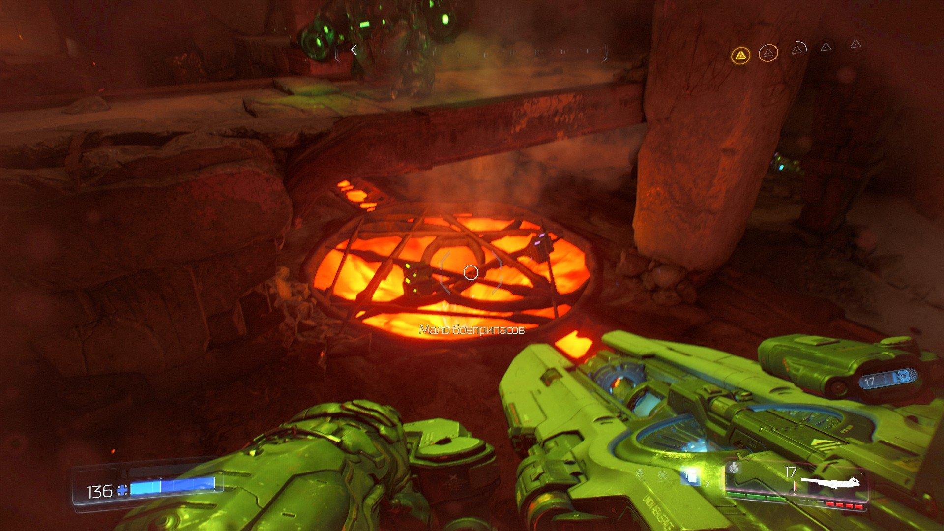 Вопль-прохождение Doom ... ФИНАЛ!!! - Изображение 24