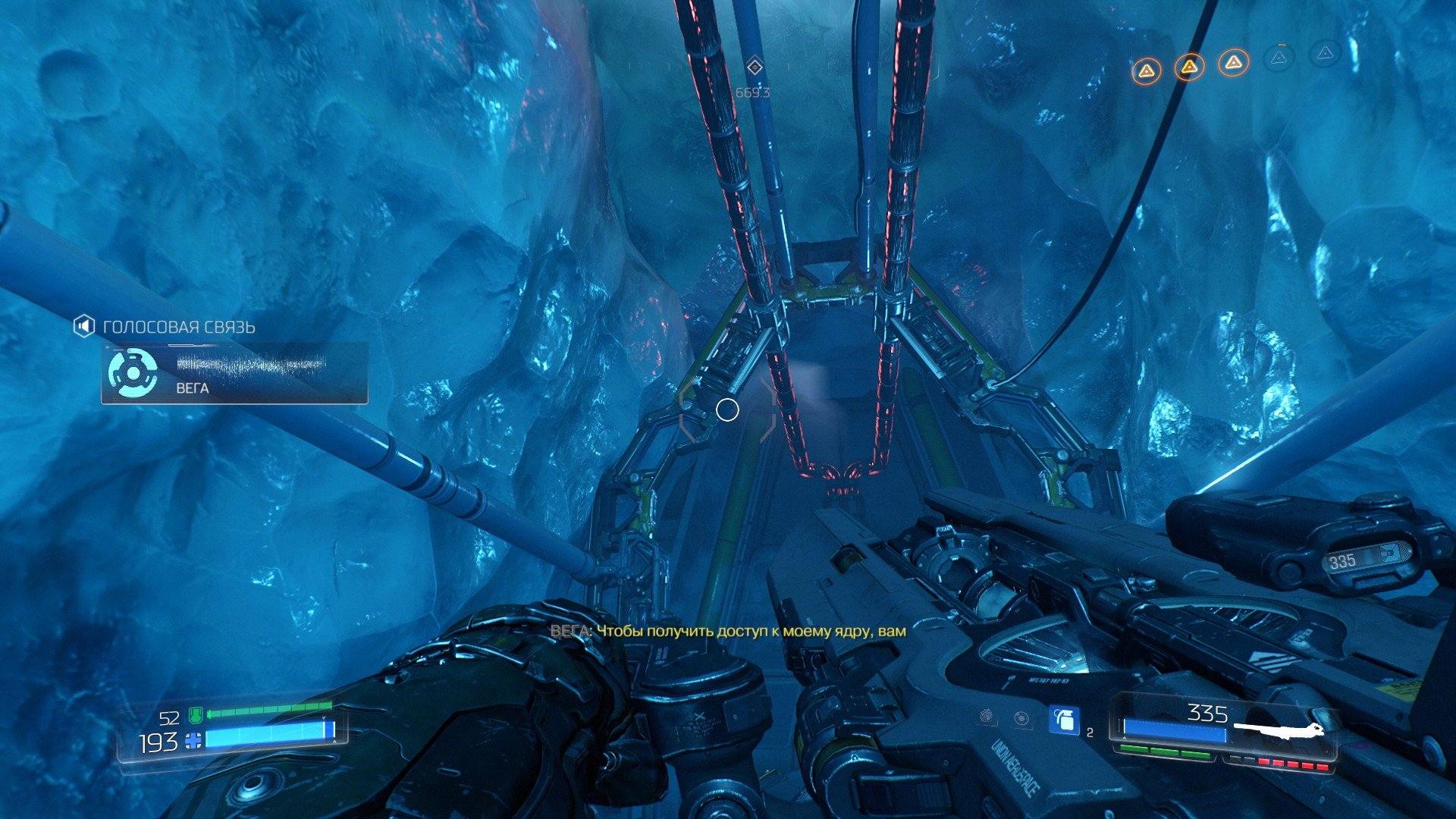 Вопль-прохождение Doom ... ФИНАЛ!!! - Изображение 16