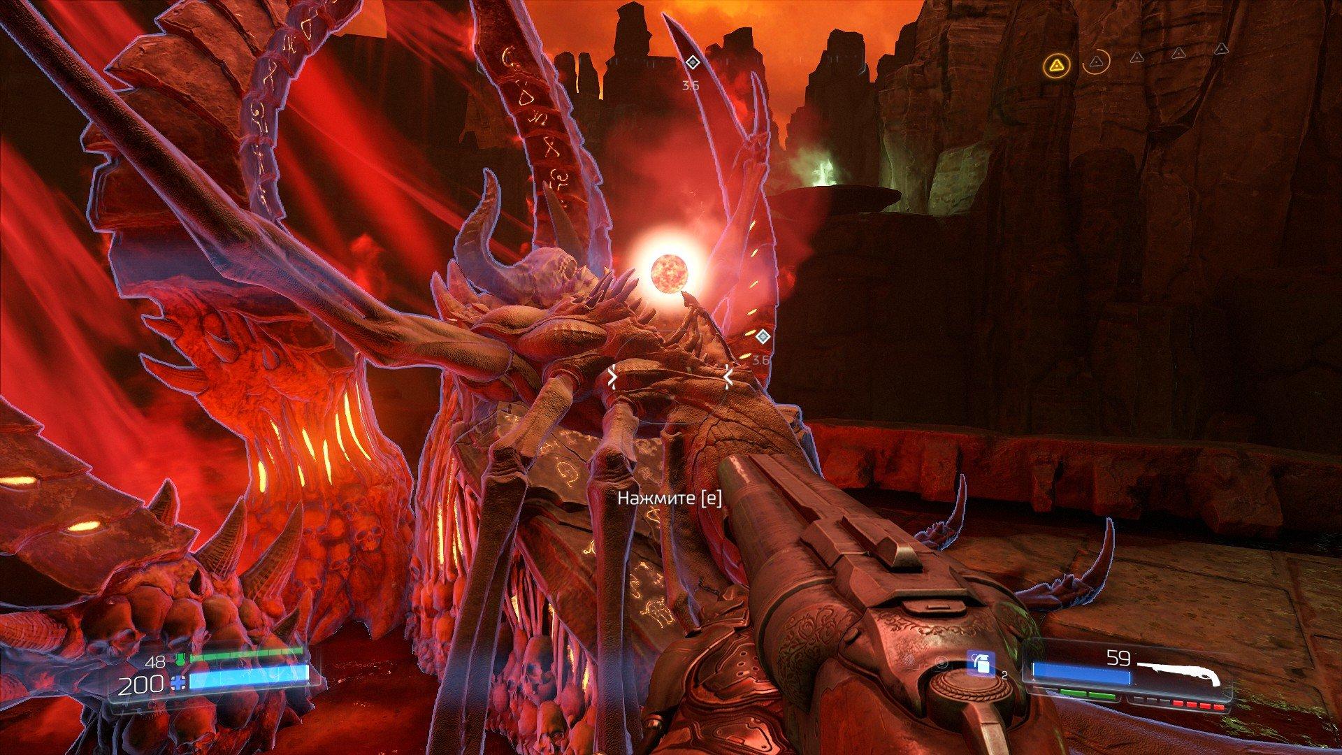 Вопль-прохождение Doom ... ФИНАЛ!!! - Изображение 22