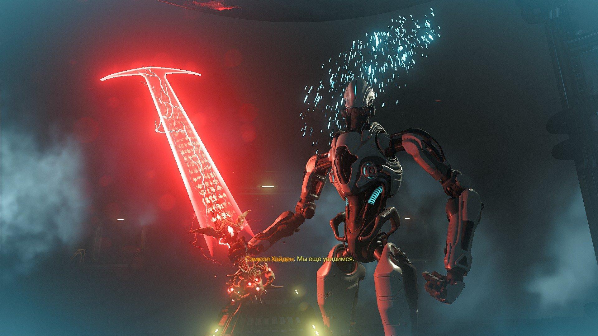 Вопль-прохождение Doom ... ФИНАЛ!!! - Изображение 31