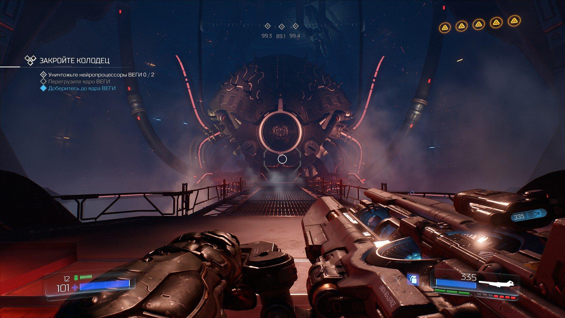 Вопль-прохождение Doom ... ФИНАЛ!!! - Изображение 18