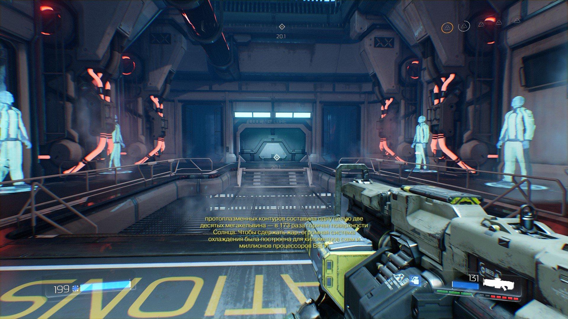 Вопль-прохождение Doom ... ФИНАЛ!!! - Изображение 14