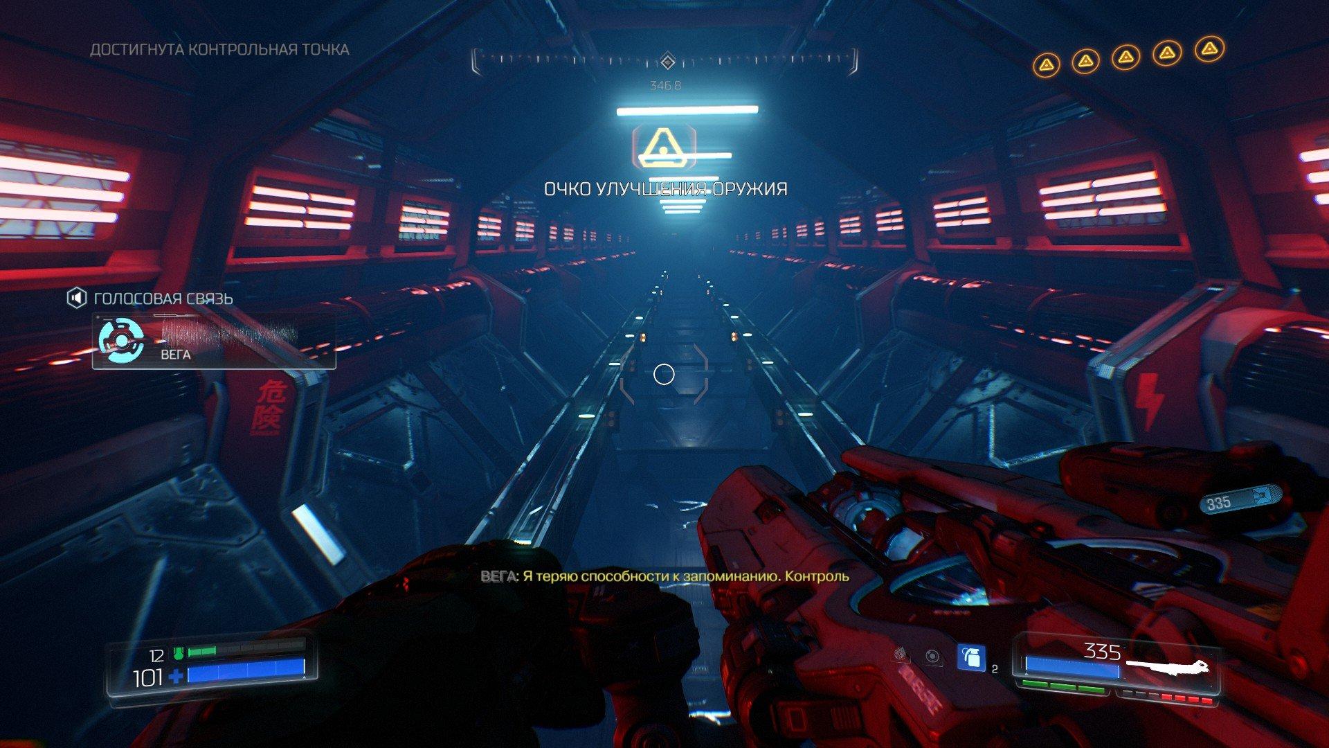 Вопль-прохождение Doom ... ФИНАЛ!!! - Изображение 17