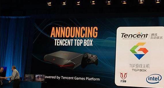 TENCENT анонсировала консоль для киберспорта! - Изображение 1