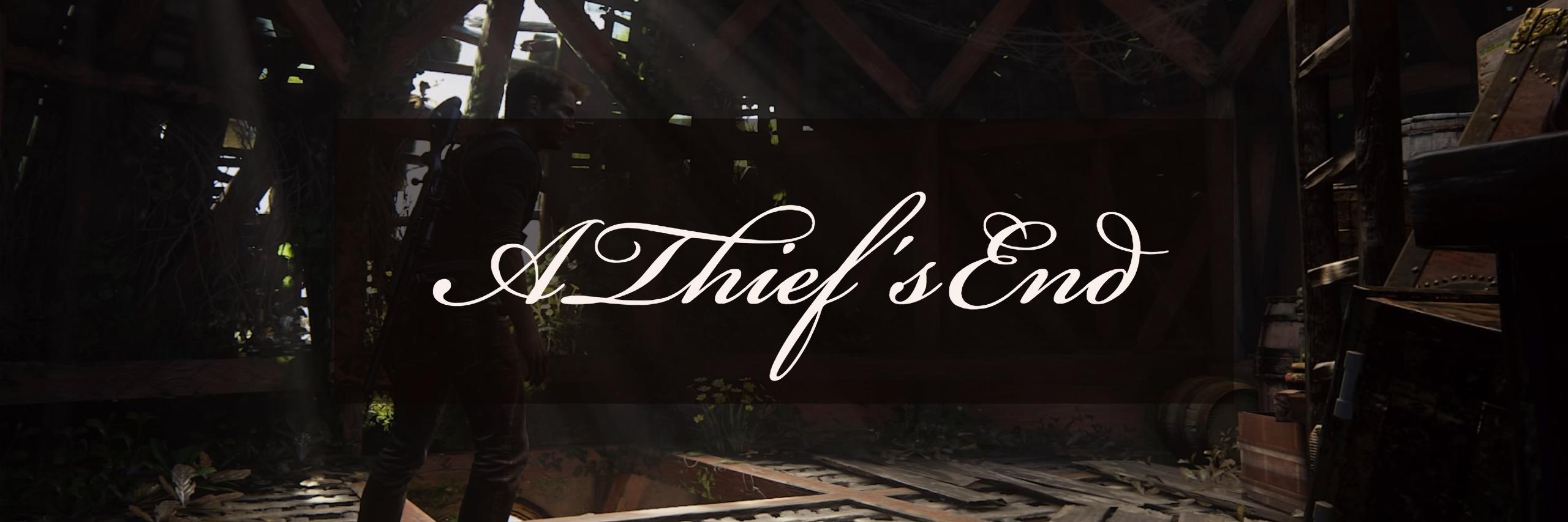 Uncharted 4. [ночное] - Изображение 3