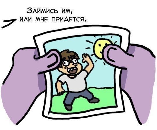 Жизни комикс - Изображение 3