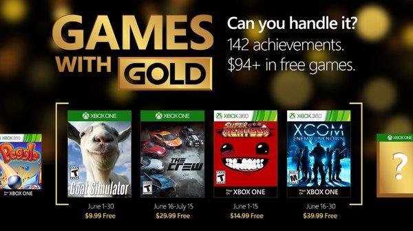 """""""Годные"""" игры по подписке Xbox Games with Gold на июнь 2016 года! - Изображение 1"""