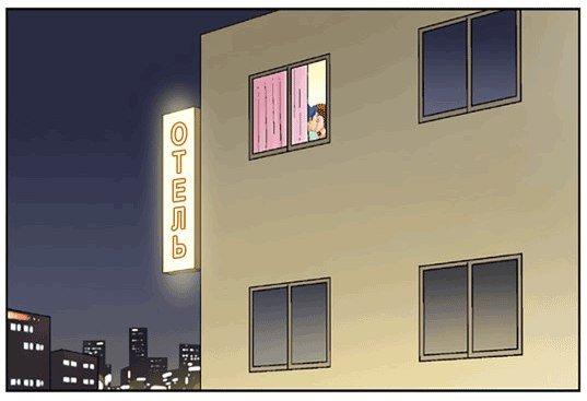 Агрессивности комикс - Изображение 3