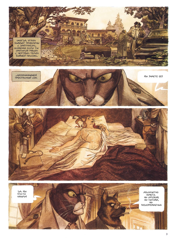 Комиксы. Сильный MARVEL и взрослый Зверополис - Изображение 4