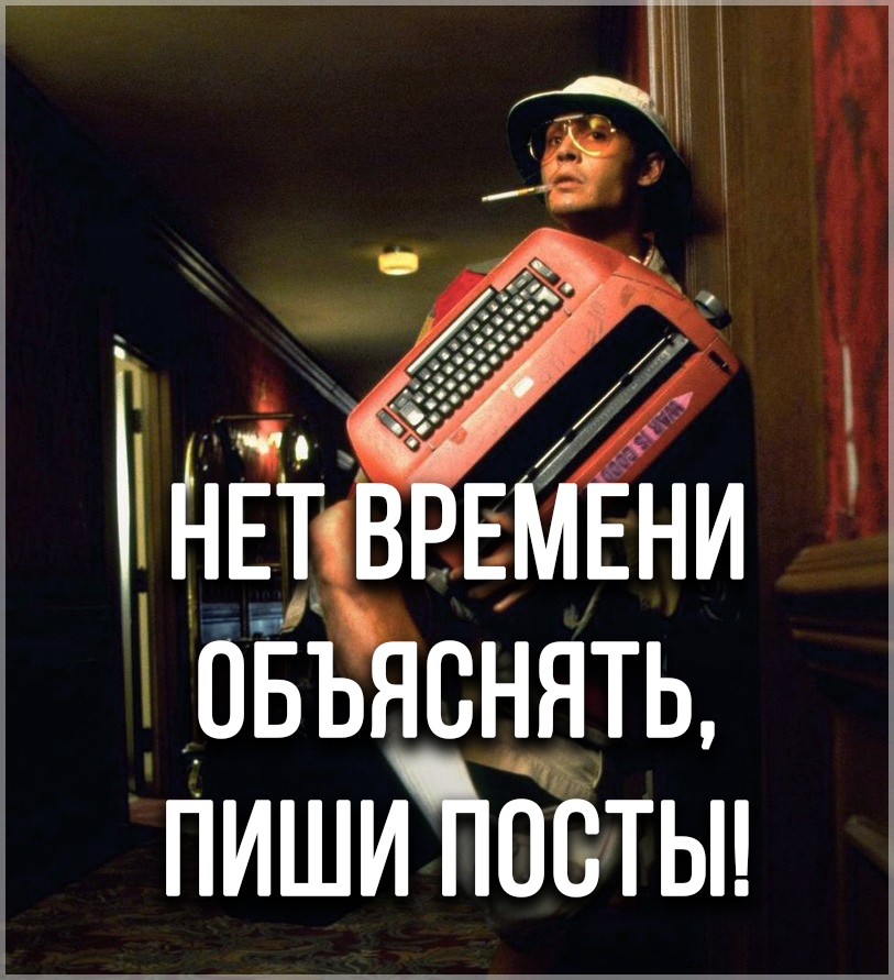 Еженедельный конкурс. хот-фиксы/Патч-ноуты - Изображение 1