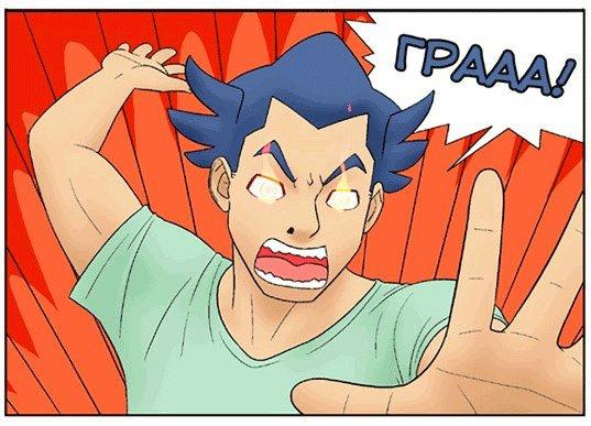 Агрессивности комикс - Изображение 6