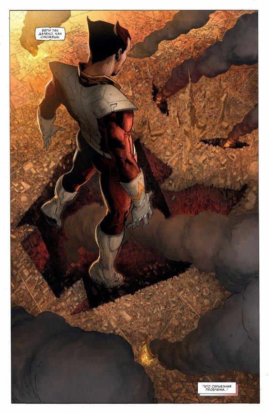 Комиксы. Сильный MARVEL и взрослый Зверополис - Изображение 2
