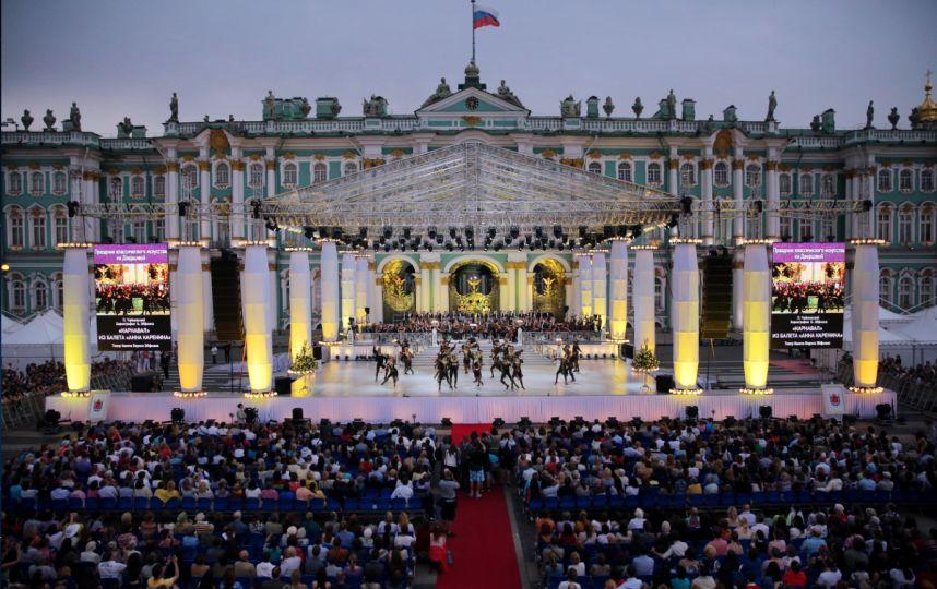 День города Санкт-Петербурга (программа мероприятий). - Изображение 2