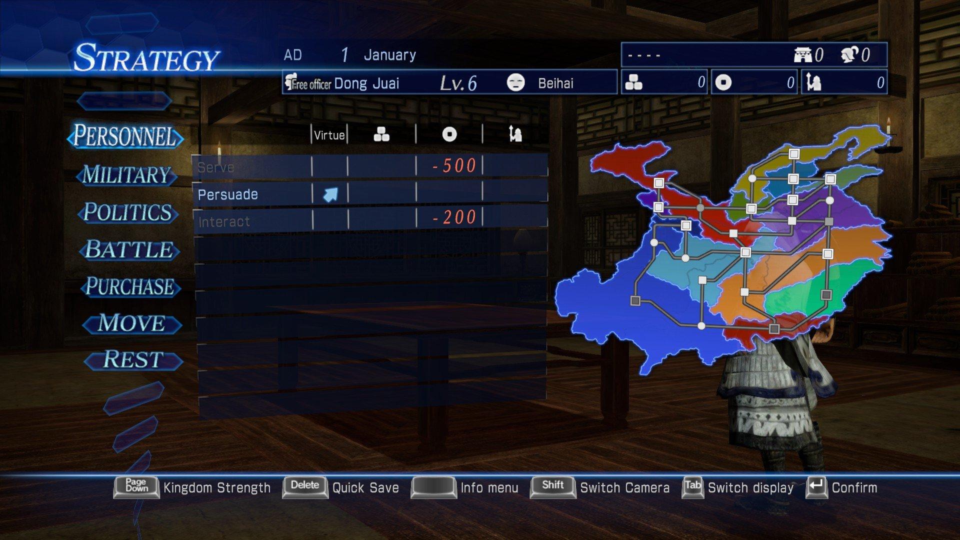 Dynasty Warriors 8 Empiers ... путь Императора Китая часть1 - Изображение 7