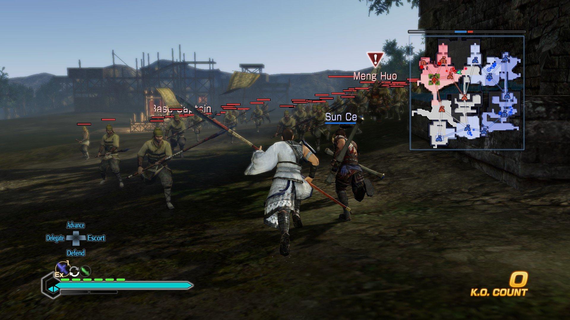 Dynasty Warriors 8 Empiers ... путь Императора Китая часть1 - Изображение 21