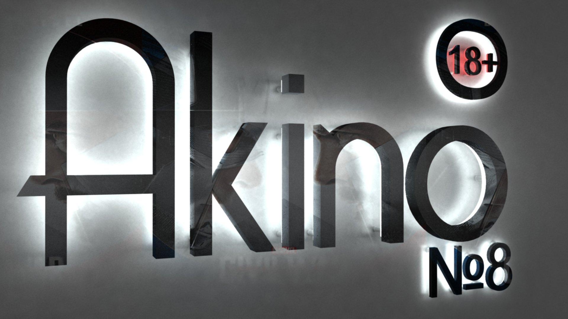 Подкаст AkiNO Выпуск № 8 (18+) - Изображение 2