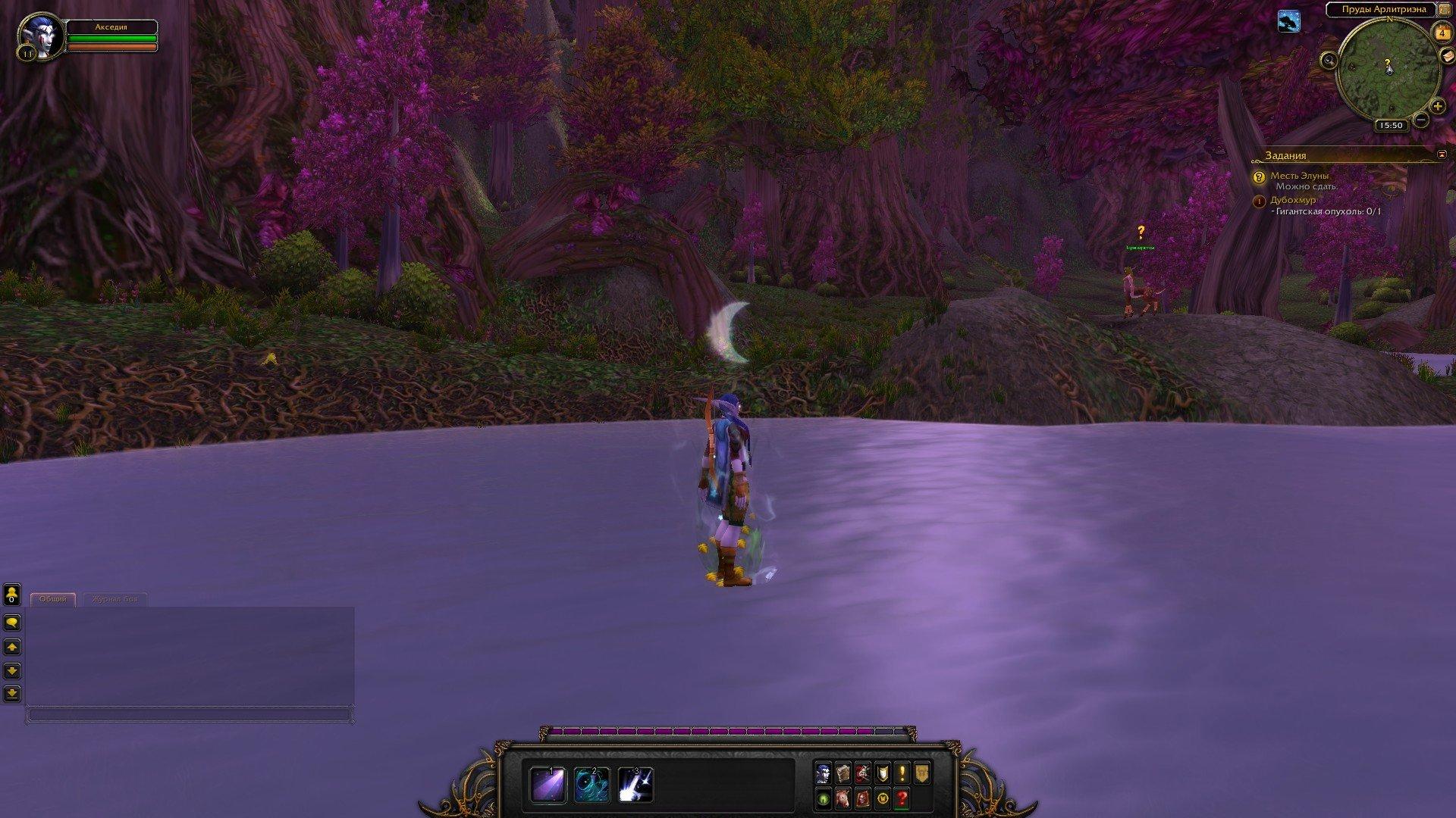 Путешествие по World of Warcraft ... Ночной Эльф. Глава 1 - Изображение 10
