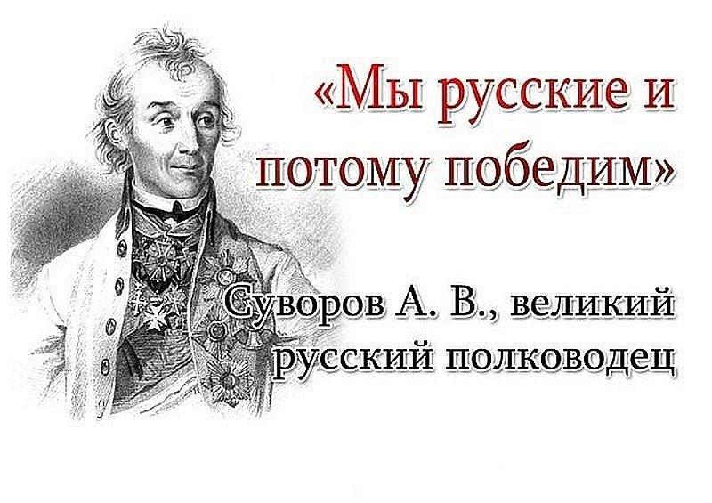 """"""" Не перевелись еще богатыри на земле русской..."""" - Изображение 2"""