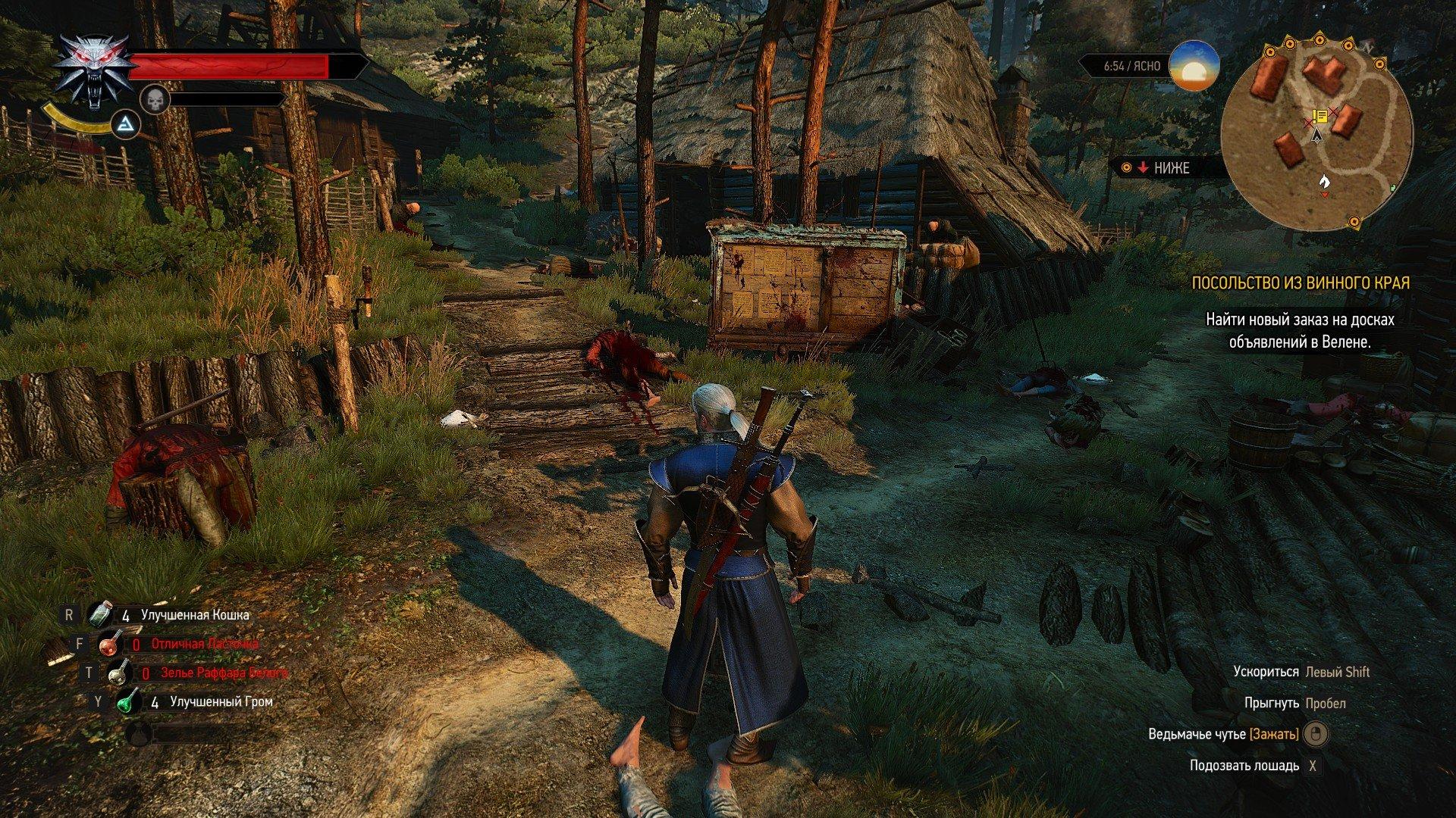 Вопль-прохождение Witcher 3: Кровь и Вино ... НАЧАЛО [ВНИМАНИЕ, ВОЗМОЖНЫ СПОЙЛЕРЫ] - Изображение 4