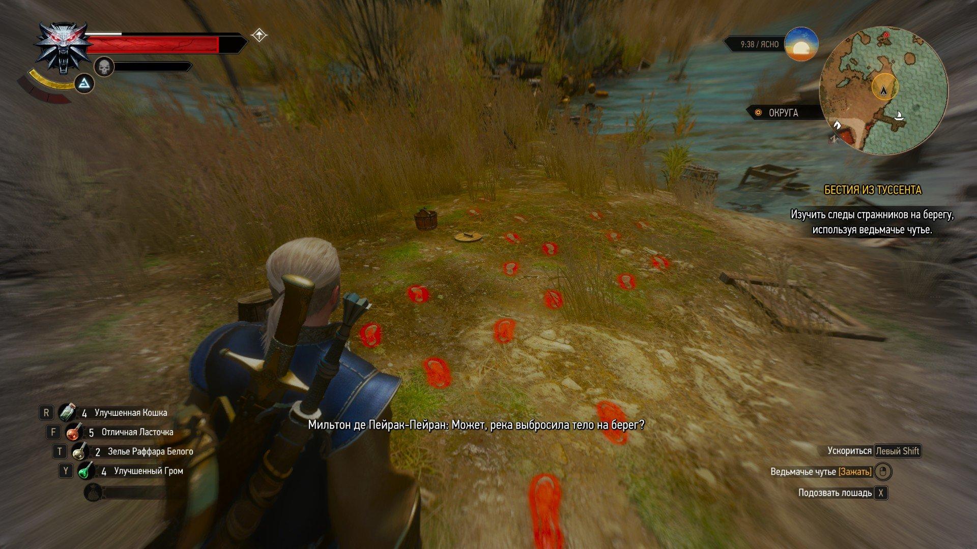 Вопль-прохождение Witcher 3: Кровь и Вино ... НАЧАЛО [ВНИМАНИЕ, ВОЗМОЖНЫ СПОЙЛЕРЫ] - Изображение 9