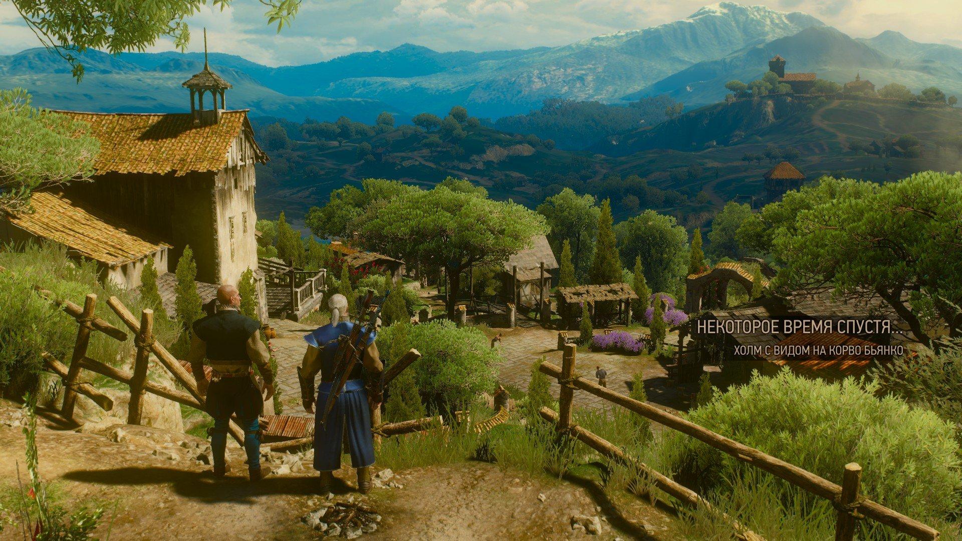 Вопль-прохождение Witcher 3: Кровь и Вино ... НАЧАЛО [ВНИМАНИЕ, ВОЗМОЖНЫ СПОЙЛЕРЫ] - Изображение 24