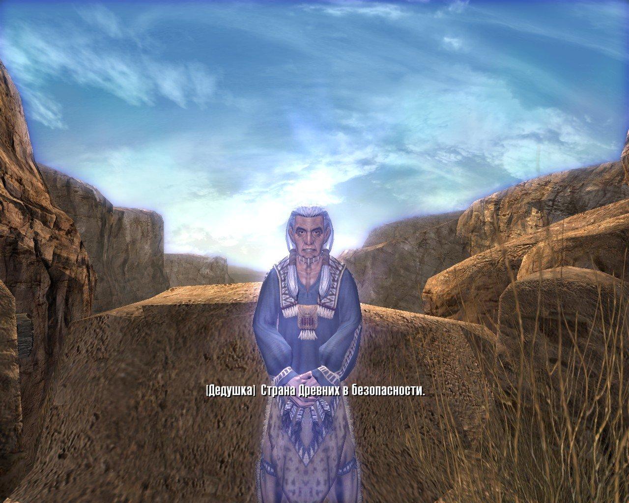Ретро-прохождение Prey в скриншотах ... Часть 4 Финал!!!  - Изображение 46