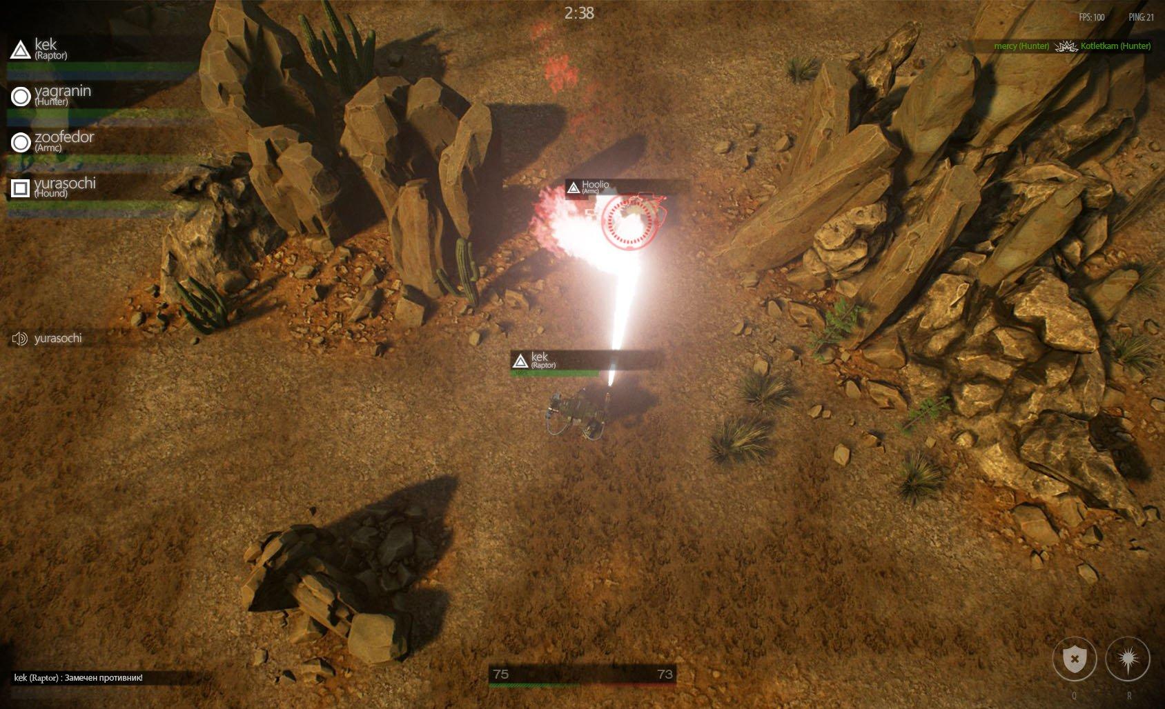 """Команда из Сочи получает зеленый свет со своей Action MMO """"FeArea"""" - Изображение 3"""