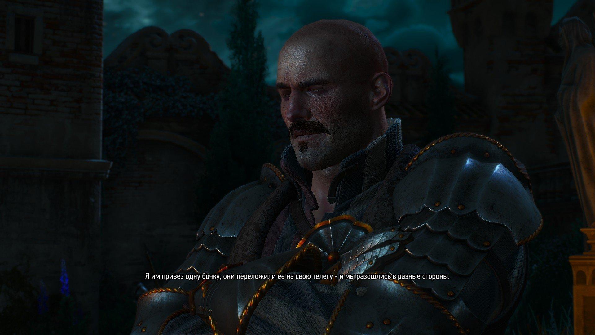 Вопль-прохождение Witcher 3: Кровь и Вино ... ФИНАЛ!!! [ВНИМАНИЕ, СПОЙЛЕРЫ] - Изображение 8