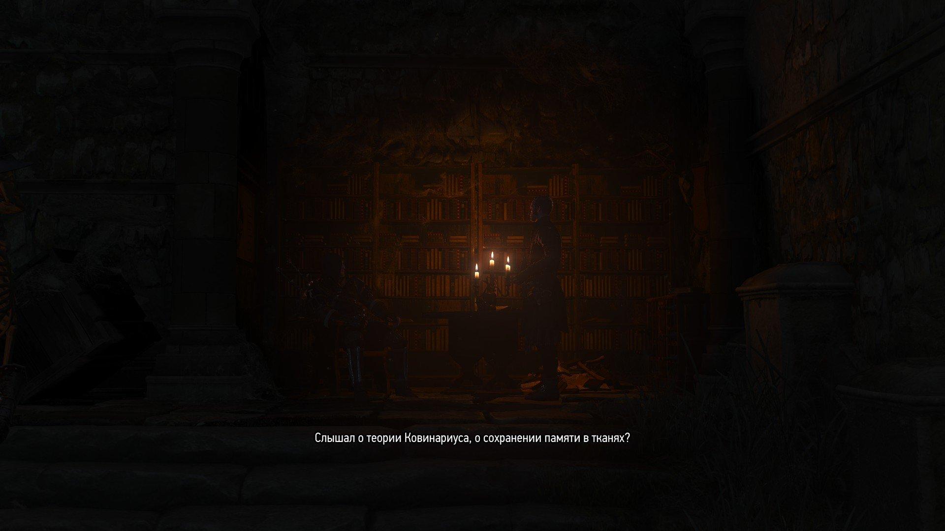 Вопль-прохождение Witcher 3: Кровь и Вино ... ФИНАЛ!!! [ВНИМАНИЕ, СПОЙЛЕРЫ] - Изображение 3