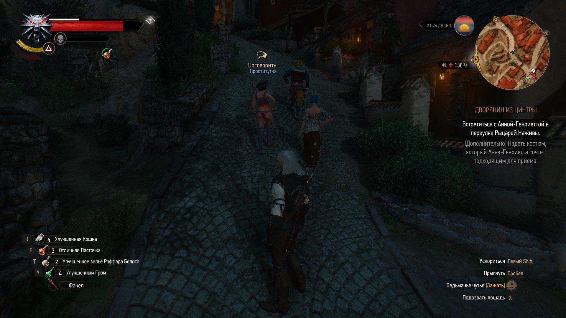 Вопль-прохождение Witcher 3: Кровь и Вино ... ФИНАЛ!!! [ВНИМАНИЕ, СПОЙЛЕРЫ] - Изображение 9