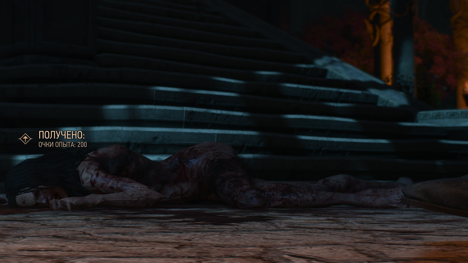 Вопль-прохождение Witcher 3: Кровь и Вино ... ФИНАЛ!!! [ВНИМАНИЕ, СПОЙЛЕРЫ] - Изображение 16