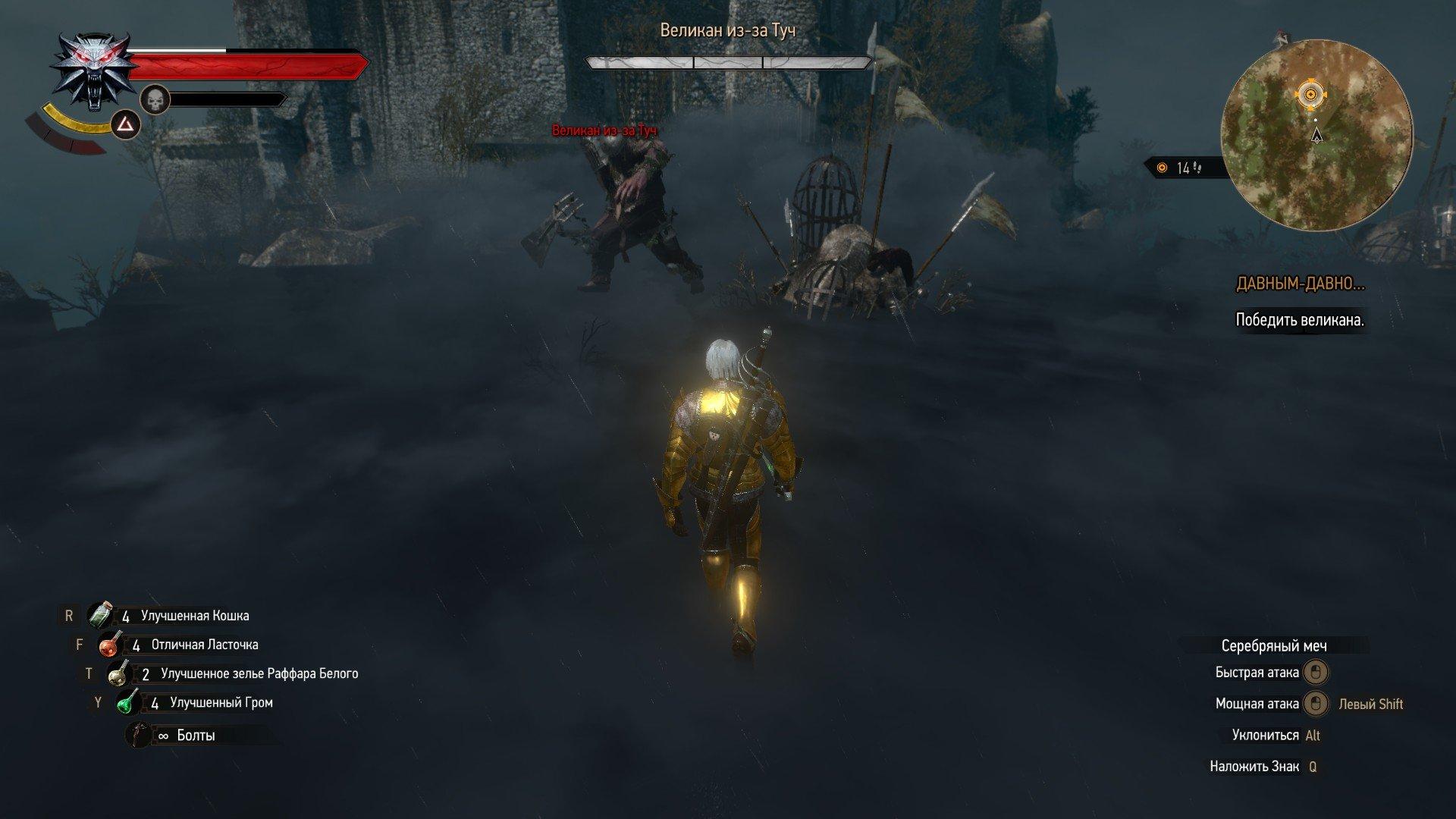 Вопль-прохождение Witcher 3: Кровь и Вино ... ФИНАЛ!!! [ВНИМАНИЕ, СПОЙЛЕРЫ] - Изображение 29