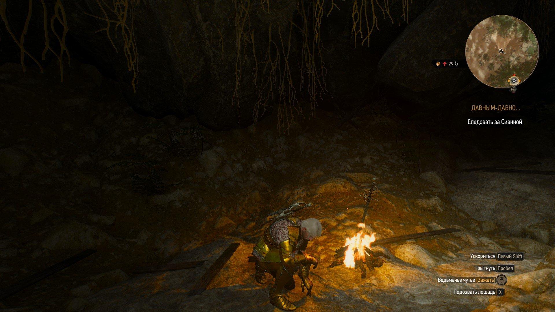 Вопль-прохождение Witcher 3: Кровь и Вино ... ФИНАЛ!!! [ВНИМАНИЕ, СПОЙЛЕРЫ] - Изображение 30