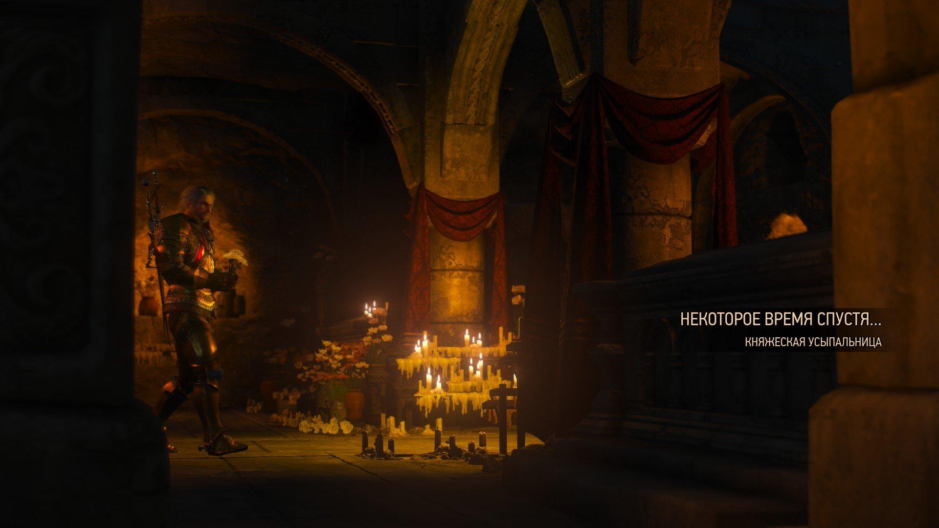 Вопль-прохождение Witcher 3: Кровь и Вино ... ФИНАЛ!!! [ВНИМАНИЕ, СПОЙЛЕРЫ] - Изображение 35