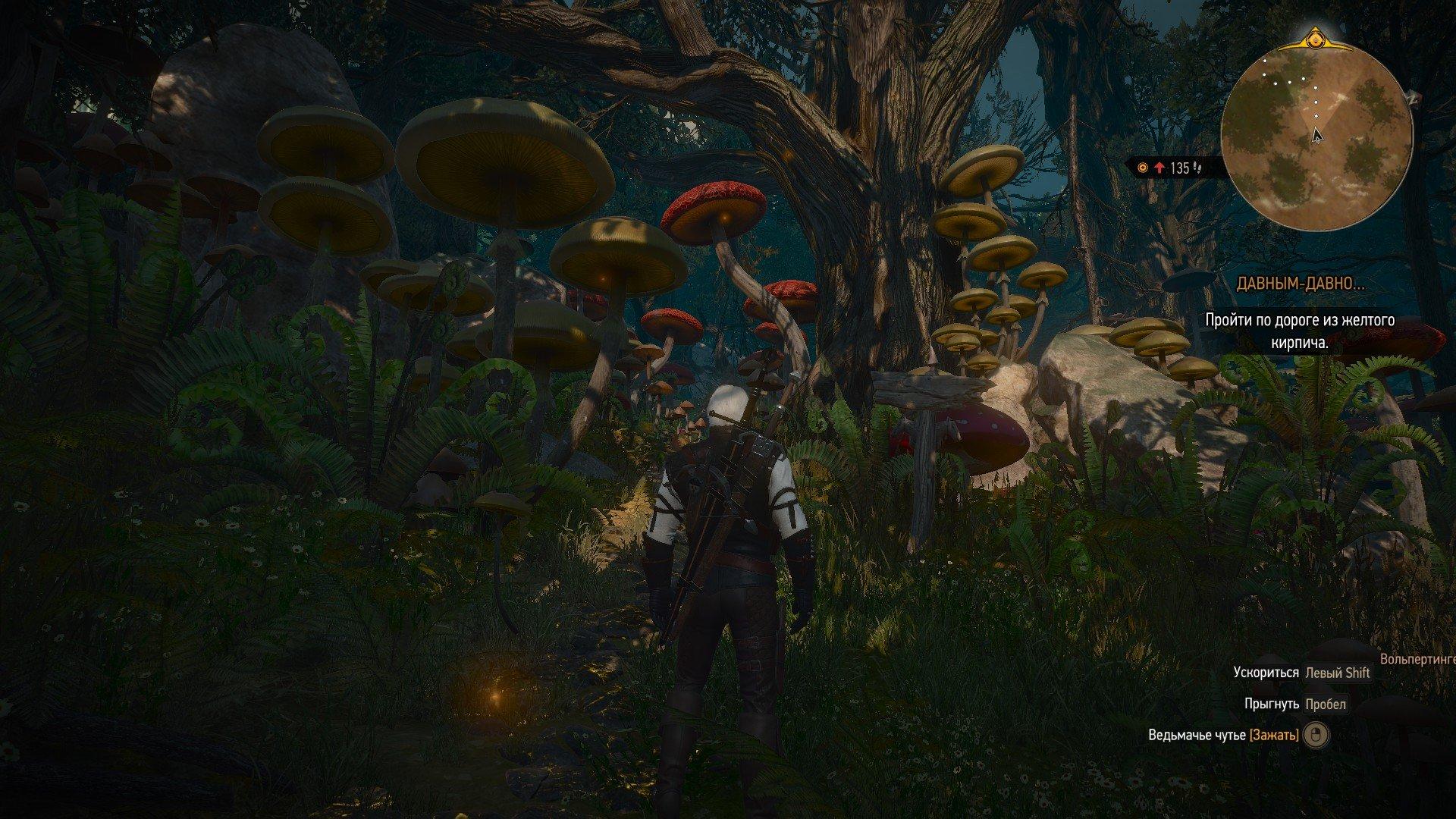 Вопль-прохождение Witcher 3: Кровь и Вино ... ФИНАЛ!!! [ВНИМАНИЕ, СПОЙЛЕРЫ] - Изображение 20