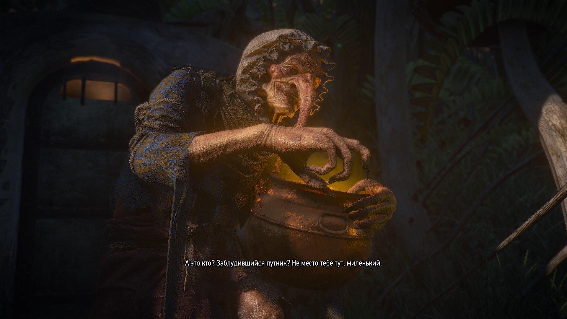 Вопль-прохождение Witcher 3: Кровь и Вино ... ФИНАЛ!!! [ВНИМАНИЕ, СПОЙЛЕРЫ] - Изображение 21